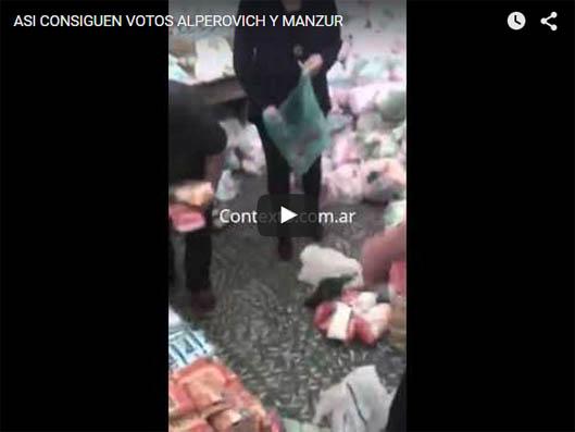 video manzur