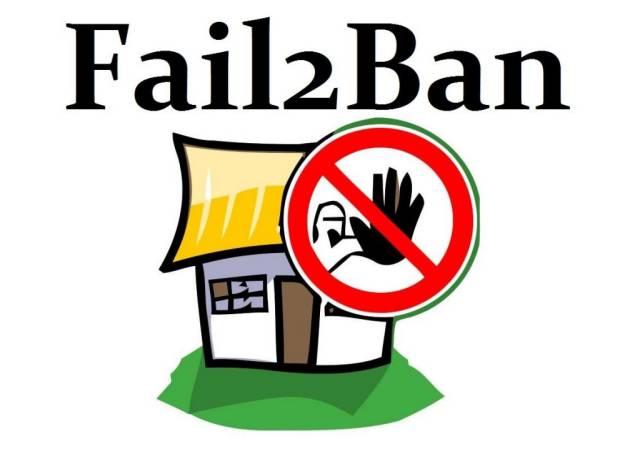 Bloqueando reincidentes de Fail2ban