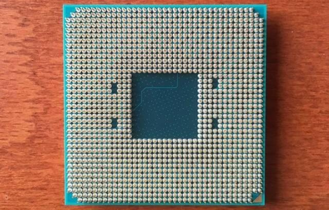 Procesador AMD en formato AM4