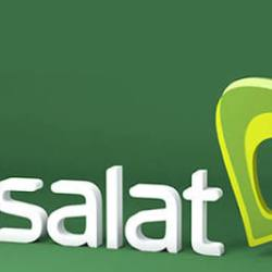 Please Call Me on 9mobile/Etisalat