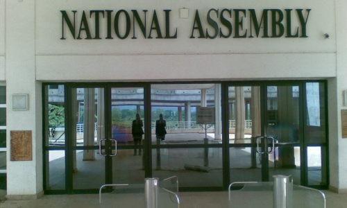 national-assembly-entrance