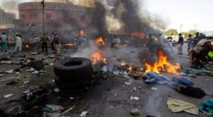Image result for Three suicide bombers killed in Maiduguri blasts