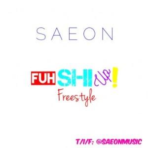 saeon-fuhshiup-696x696-300x300