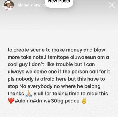 2 7 - Bloggers caused the rift between Wizkid and Davido – Aloma