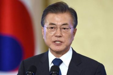 I Hopes Nigeria Will Continue To Achieve Political Stability And Economic Prosperity Under Buhari's Govt - Korean President