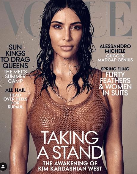 1 30 - [Photos]: Kim Kardashian lands Vogue magazine cover