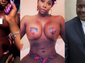 Symbas Erothick Reacts As Her Sex Video Hits Porn Website, Says She Wants Dangote To See It