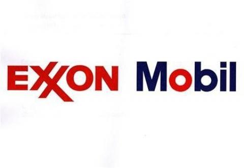 Exxon Mobil Producing Nigeria.