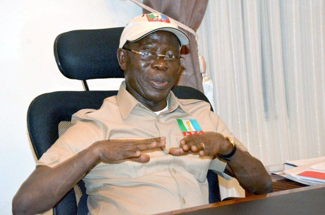 Video: Moment Oshiohmole was asked to leave a line during Oshiomhole's inauguration