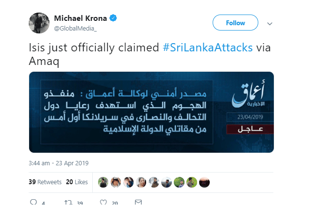 'We bombed Sri Lanka' - ISIS takes responsibility
