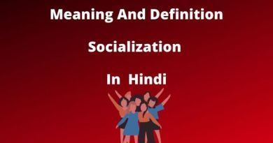 Meaning And Definition of Socialization In Hindi
