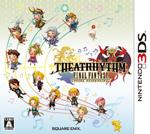 Gamescom Awards 2014 - Theatrhythm Final Fantasy (3DS)