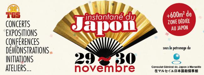 TGS2014 - Instantané du Japon
