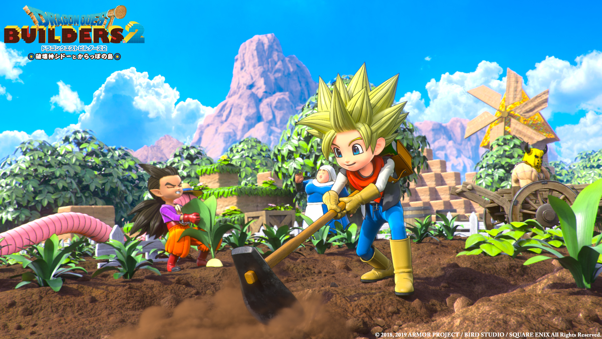 Dragon Quest Builders 2 : Screenshot