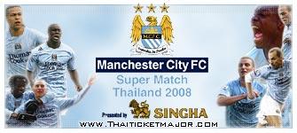 Football : Thai League All-Stars 3 - 1 Manchester City