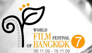 world-film-bangkok-