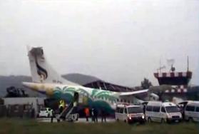 Dernières infos sur l'accident d'avion de Koh Samui