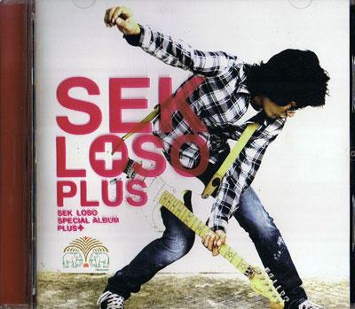 Plus : Sek Loso sait s'entourer