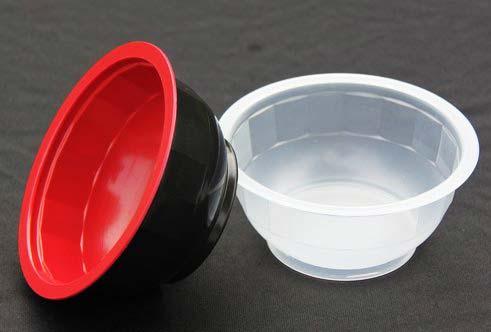 contoh plastik no 5 pp