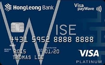 Hong Leong Wise Platinum