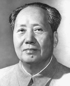 Mao Zedong 毛泽东 Biography