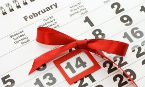 Kantor Kementerian Agama Pasaman Barat mengimbau kepada masyarakat khususnya generasi muda di daerah tersebut untuk tidak ikut merayakan hari Valentine