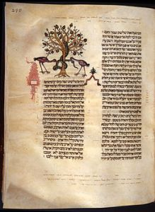 """Biblia de Cervera"" De Wikicommons"
