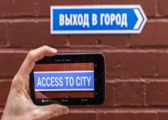 Google Tradutor: Aplicativo já traduz imagens em 27 idiomas.