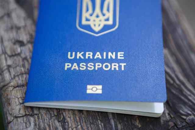 Украина запретила поездки в Беларусь по внутренним паспортам с 1 сентября