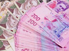 С 1 сентября в Украине планируют повысить минимальную зарплату