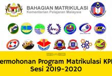 Permohonan Matrikulasi KPM 2019-2020 Online