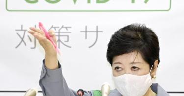 Yuriko Koike ist die Gouverneurin der Präfektur Tokio. Foto: -/kyodo/dpa
