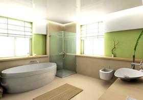 Badezimmer Gestaltungsideen  Ideen zur Badgestaltung