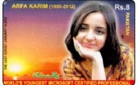 Pakistan Post to issue Memorial Ticket for Arfa Karim