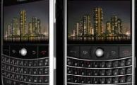 BlackBerry Rejects Pakistani Request