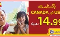 Jazz Presents Canada USA IDD offer