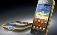 Samsung Galaxy Beam: A Projector Phone