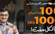 Ufone Treating Customers with Free Minutes & SMS