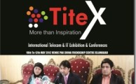 TITEX, an IT and Telecom Exhibition, Announced