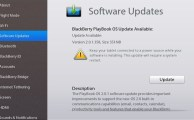 PlayBook OS New Update is Available Now