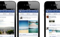 Facebook Mobile Apps to Show Bigger Pictures [Update]
