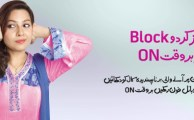 Telenor Offers Calls and SMS Block Service
