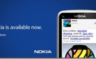 Twitter Launches its Official App for Symbian S40 Devices