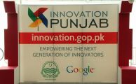 Punjab Govt and Google Collaborated to Start 'Innovation Punjab Policy'