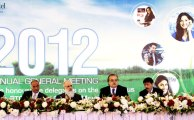 PTCL Holds 17th Annual General Meeting 2012