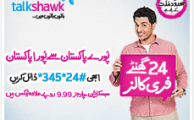 Make Free Calls with Telenor 24 Hour Poora Pakistan Offer