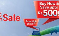 Qubee Offers 50% Discount on New Connection in December 2012
