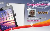 Qubee Announced All Winners of Apple iPad Mini