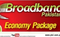 PTCL Offers Economy Broadband Package