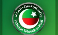 PTI Launched its Official iOS App